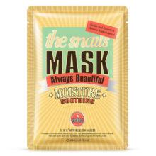 Bioaqua Skin Care Facial Mask Hyaluronic acid moisturizing Oil-control Whitening Blackhead Remove Face Mask Korea Mask Face Care