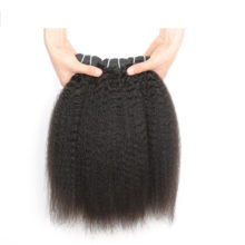 Code Calla Brazilian 100% Unprocessed Raw Virgin Human Hair Extension Afro Kinky Straight 1/3/4Weave bundles Natural Black Color