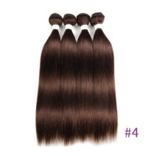 Alimice Peruvian Straight Hair Bundles Human Hair Extensions 4Bundles #1B/#4/#27/#30/#33/#99/Burgundy Ombre Hair 8-26inches Remy