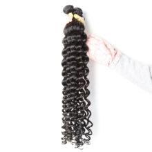 BAISI Hair Peruvian Virgin Hair Natural Wave Long Hair 28-38 Inch 100% Human Hair