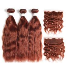 Brown Auburn Human Hair Bundles With Frontal 13*4 KEMY HAIR Brazilian Natural Wave Human Hair Weaves Bundle 3/4 PCS NonRemy Hair