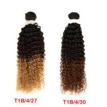 Rebecca 3/4 Pcs Ombre Peruvian Kinky Curly Hair Bundles Non Remy Three Tone Human Hair Bundles Deals Color 1B/4/27# 1B/4/30#